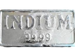 Indium in barren | Metall Indium Marke InOO GOST 10297-94