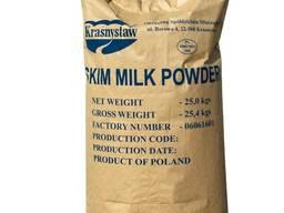 Instant Full cream Milk Powder,
