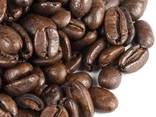 Java Coffee Beans - photo 1