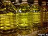Sunflower Seed Oil - photo 1
